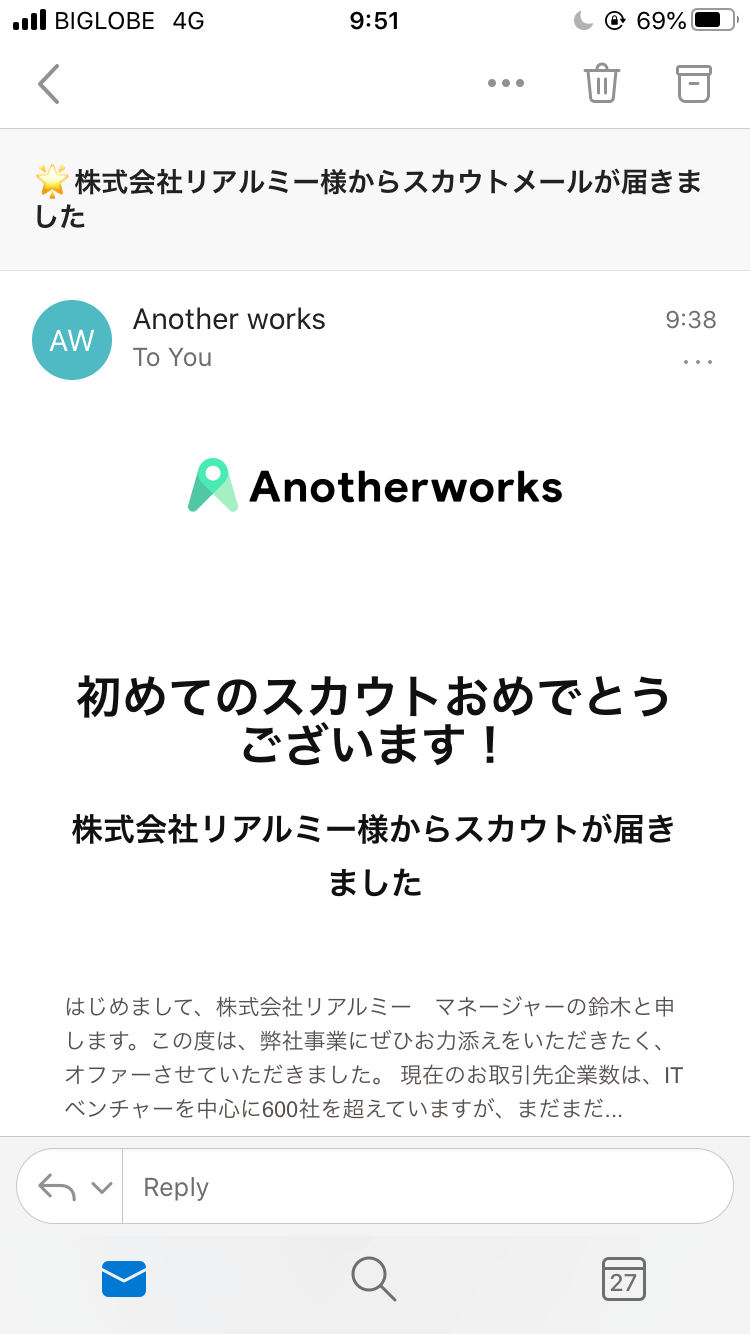 anotherworksスカウト