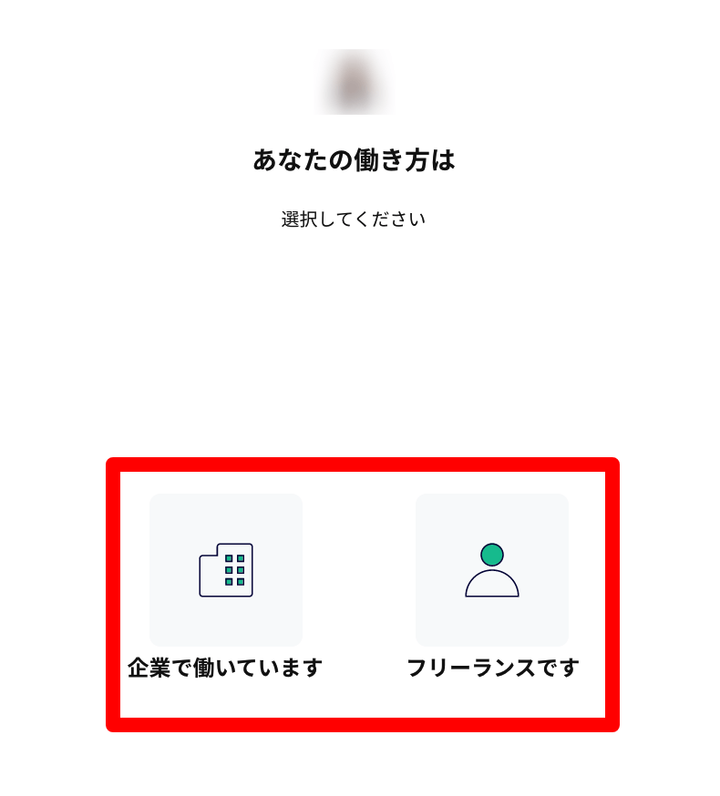 Anotherworks登録画面6